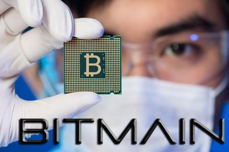Компания Bitmain официально...