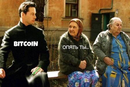 Немного криптовалютного...