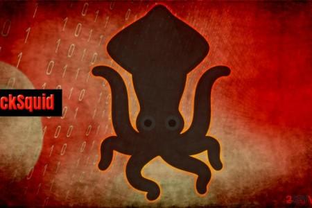 Новый вирус-майнер BlackSquid...