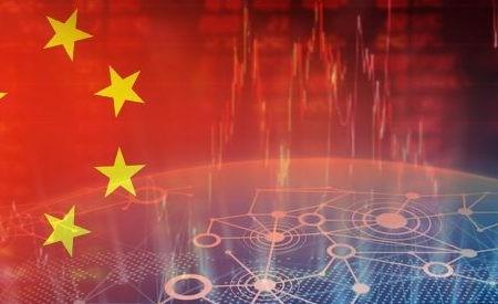 Китайский регулятор опубликовал...