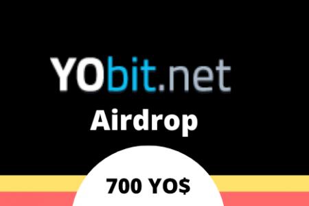 Новогодний airdrop от криптовалютной...
