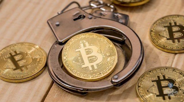 bitcoin-ban-640x356