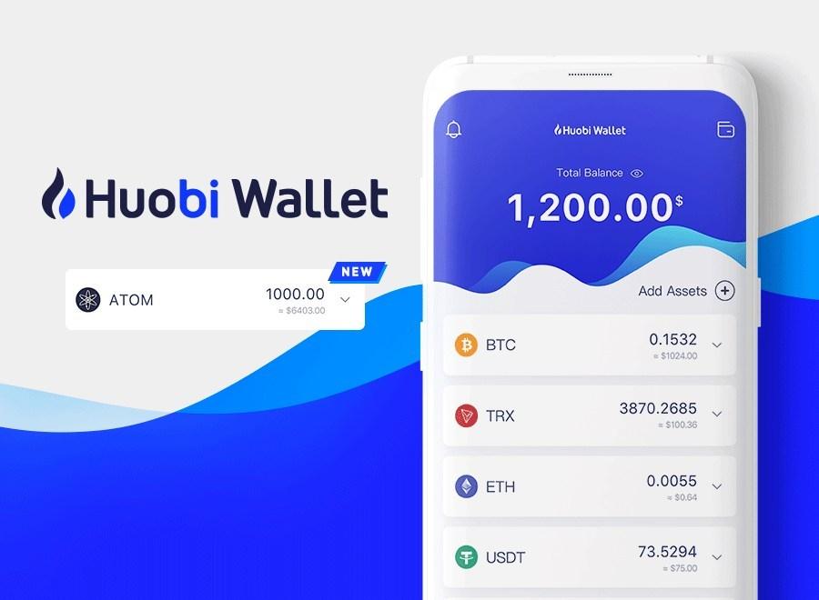 Huobi-Wallet-SupportsATOM