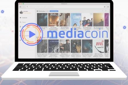 MediaCoin — торренты с оплатой...
