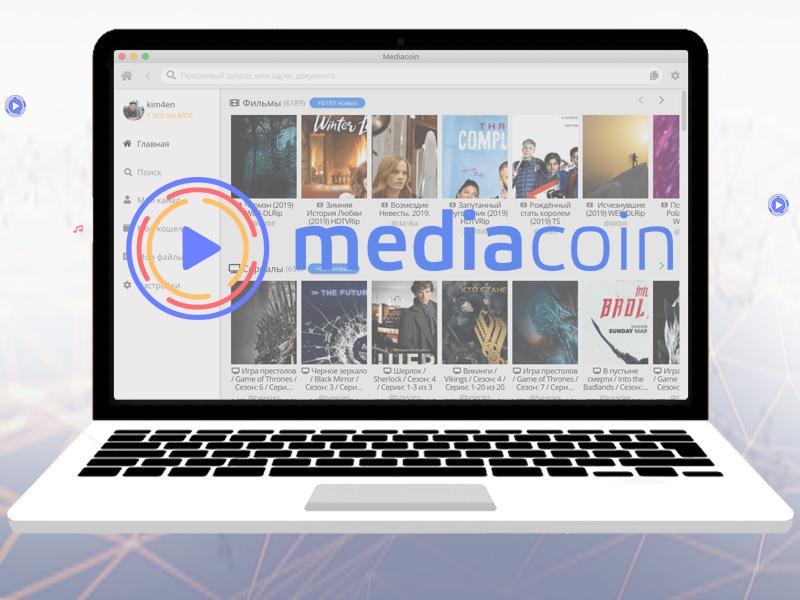 mediacoin